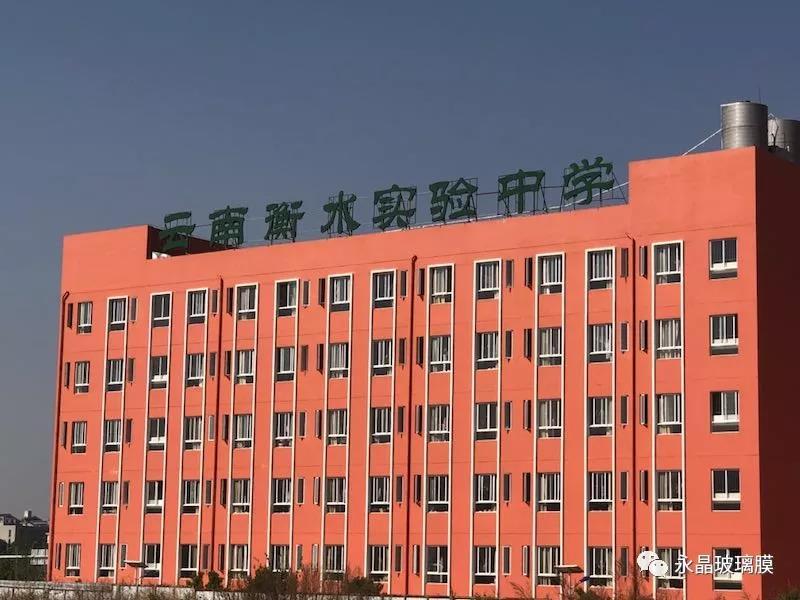 �南衡(heng)水���(yan)中(zhong)�W